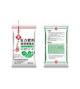 高塔硝硫基复合肥—贵牌—40%(22-9-9)—粒状—白色—50kg