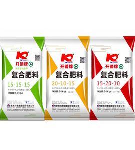 氯基复合肥—开磷—45%(15-15-15)—粒状—白色—50kg