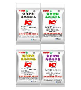 高塔硝硫基复合肥—剑江—35%(31-4-0)—粒状—白色—40kg