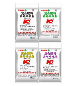 高塔硝硫基复合肥—贵牌—35%(15-5-15)—粒状—白色—40kg