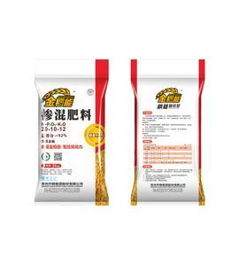 高塔硝基智控复合肥—金稻能—42%(20-10-12)—粒状—杂色—25kg