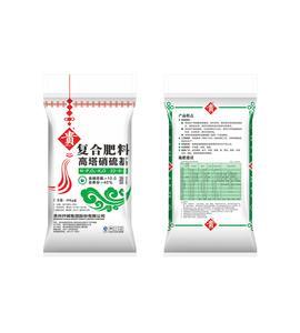 高塔硝硫基复合肥—贵牌—40%(22-9-9)—粒状—白色—40kg