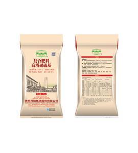 高塔硝硫基复合肥—剑江—45%(15-15-15)—粒状—白色—40kg