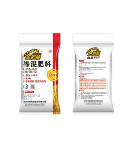 高塔硝基智控复合肥—金稻能—42%(20-10-12)—粒状—杂色—50kg